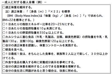 140502-PHY004-2014-05-02 21.02.52
